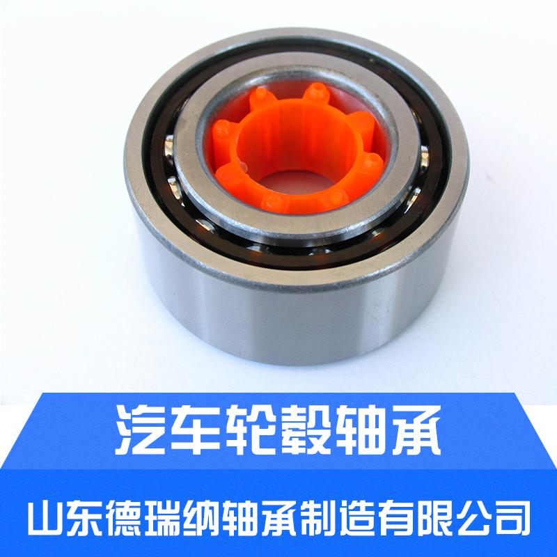 供应用于汽车轮毂轴承的JAC江淮星锐前轮内外轴承修理包