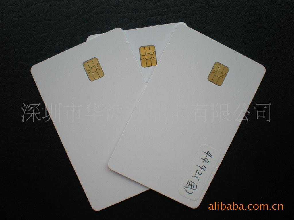 供应手机测试白卡sim测试卡ic卡I