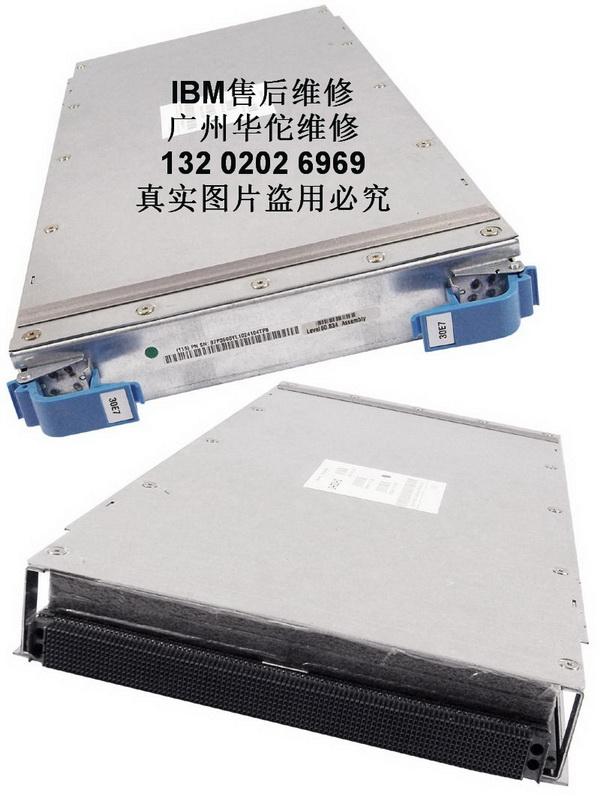 内存模板卡维修IBM  04N5531维修