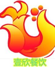 http://imgupload4.youboy.com/imagestore201512142f2a0680-18b1-46a2-8006-c78f328ed5fb.jpg