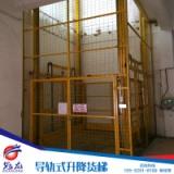 供应用于导轨式升降|货梯的液压升降货梯