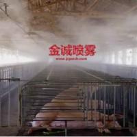 供应养殖场消毒防疫