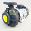 台湾元新YS36B热水循环泵图片