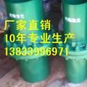 供应用于天的L360X绝缘法兰安装厂家 DN100PN2.0绝缘法兰 114绝缘法兰生产厂家