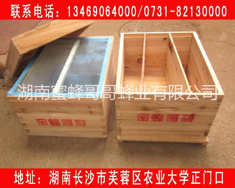 供应用于的供应标准全烘干优质杉木中蜂蜂箱 七框蜂箱 十框蜂箱 意蜂箱 湖南长沙蜂箱 蜜蜂哥哥蜂箱