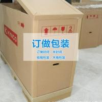 封闭、半封闭、纸箱包装、木箱包装