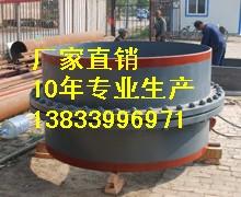 供应用于的仙居绝缘法兰DN150PN2.0整体绝缘法兰生产厂家
