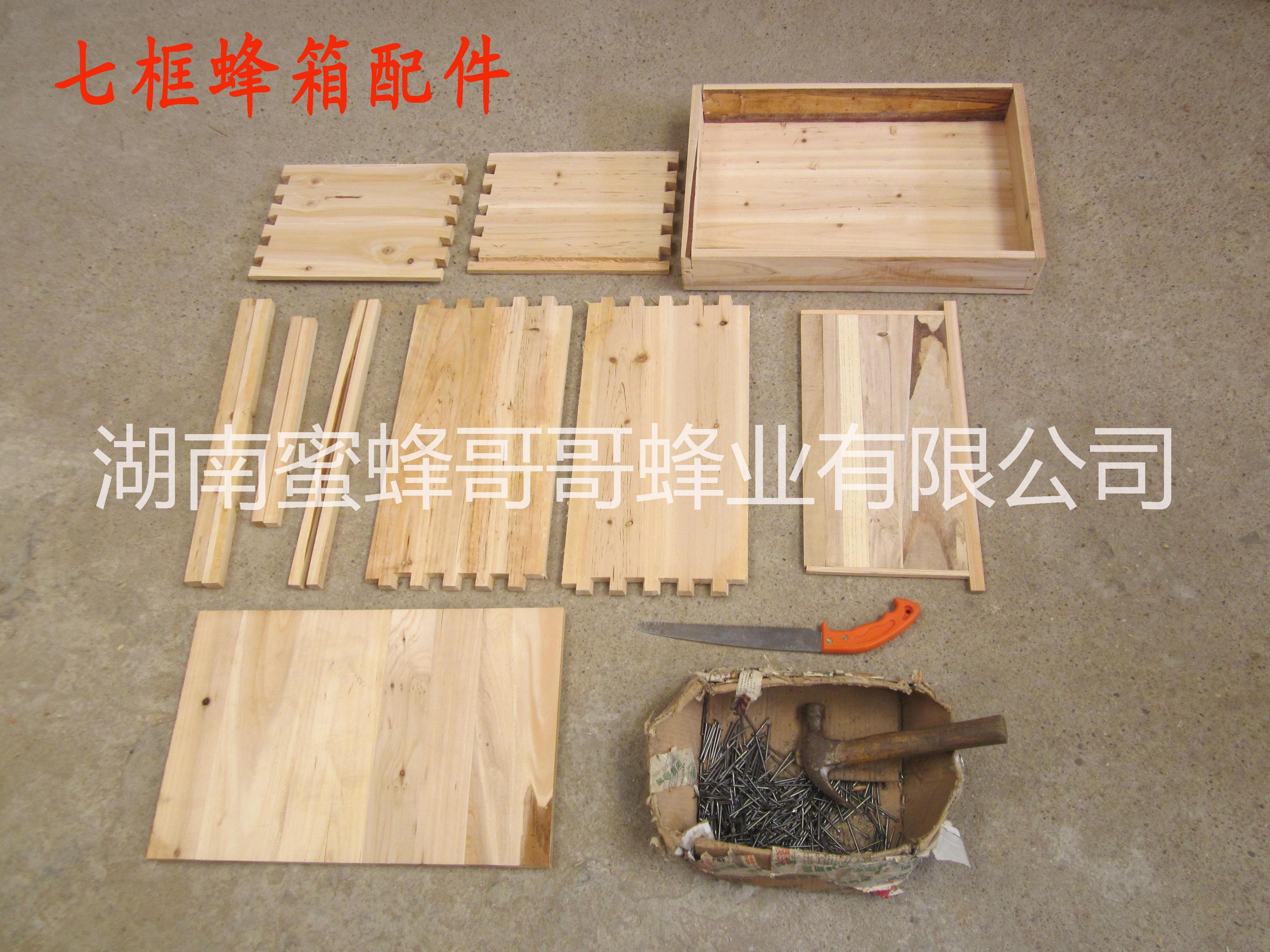 蜜蜂哥哥个供应用于养蜂专用的四川 云南 贵州杉木蜂箱 老式蜂箱 意蜂