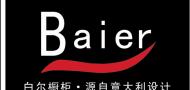 上海裕快实业有限公司