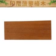 优质印尼菠萝格木室内户外板材图片