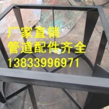 供应用于水泵管道的Q235B吸水喇叭管DN150*6 H=160 吸水喇叭管高度可根据技术要求订做 加工喇叭管厂家批发