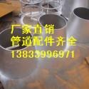钢制喇叭口支架ZA2图片