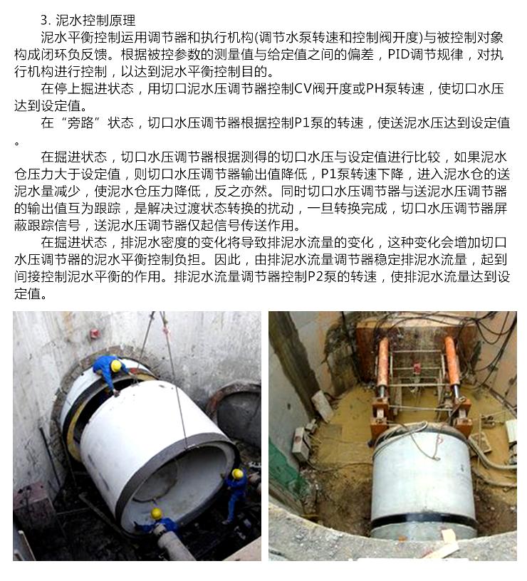供应甘肃非开挖顶管施工公司,甘肃省最好的人工顶管施工队伍,专业非开挖顶管定向钻报价