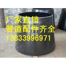 供应用于02S403的溢流管喇叭口DN600 溢流喇叭口支架 碳钢喇叭口专业生产厂家批发