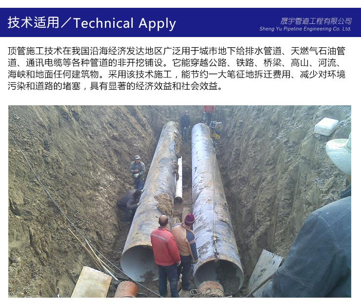 供应碌曲县顶管施工,碌曲县非开挖报价,专业定向钻施工