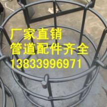 供应用于消防的吸水喇叭口支架ZC1重量 喇叭口400 喇叭口报价