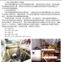 供应平塘县顶管施工平塘县定向钻施工,人工顶管,非开挖,定向钻穿越施工