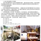 供应东丽区非开挖顶管施工,人工顶管,定向钻,水泥顶管,过路顶管施工报价