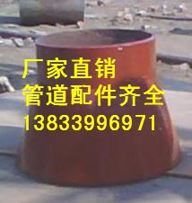 Q235吸水喇叭管支架D型图片