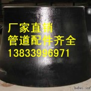 江苏溢流喇叭口厂家图片