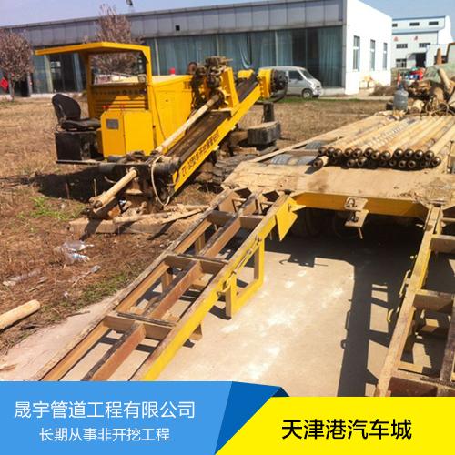 供应永靖县顶管施工,非开挖报价,非开挖顶管施工专业团队