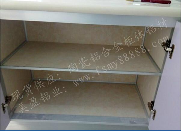 橱柜铝材图片/橱柜铝材样板图 (4)