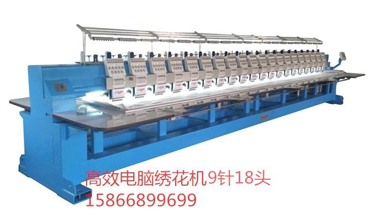 供应用于绣花设备的青岛鲁悦6针9针18头高效电脑绣,多头电脑绣花机厂家