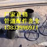 供应用于消防水池的DN700吸水喇叭管批发价格 市政喇叭口专业生产厂家