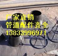 02S403吸水喇叭管图片