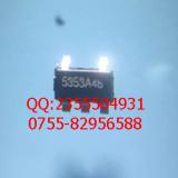 供应用于充电保护IC的SD5353A 锂电池/聚合物电池充电保护IC SOT23-5实物图