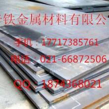 供应用于建筑|船厂|工业的低合金板