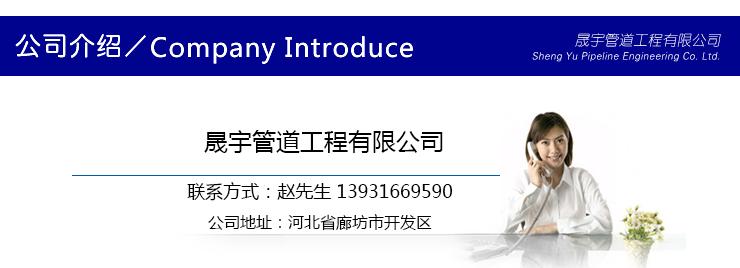 供应甘肃省兰州市七里河区非开挖顶管,晟宇非开挖公司,专业兰州顶管施工队伍