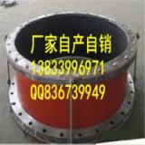 供应用于冷风道的方形非金属补偿器厂家 一次冷风道非金属补偿器Φ800*600批发价格