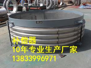 供应旋转套筒补偿器厂家 DN900PN2.5MPA轴向内压波纹补偿器 补偿器与伸缩器