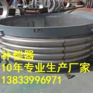 泵用波纹补偿器图片
