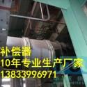 供应用于的波纹补偿器选型DN100PN6.3轴向内压波纹补偿器 焊接式轴向补偿器厂家