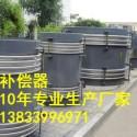 供应用于的直埋套筒补偿器 DN150PN1.0轴向内压式波纹补偿器波纹管补偿器生产厂家