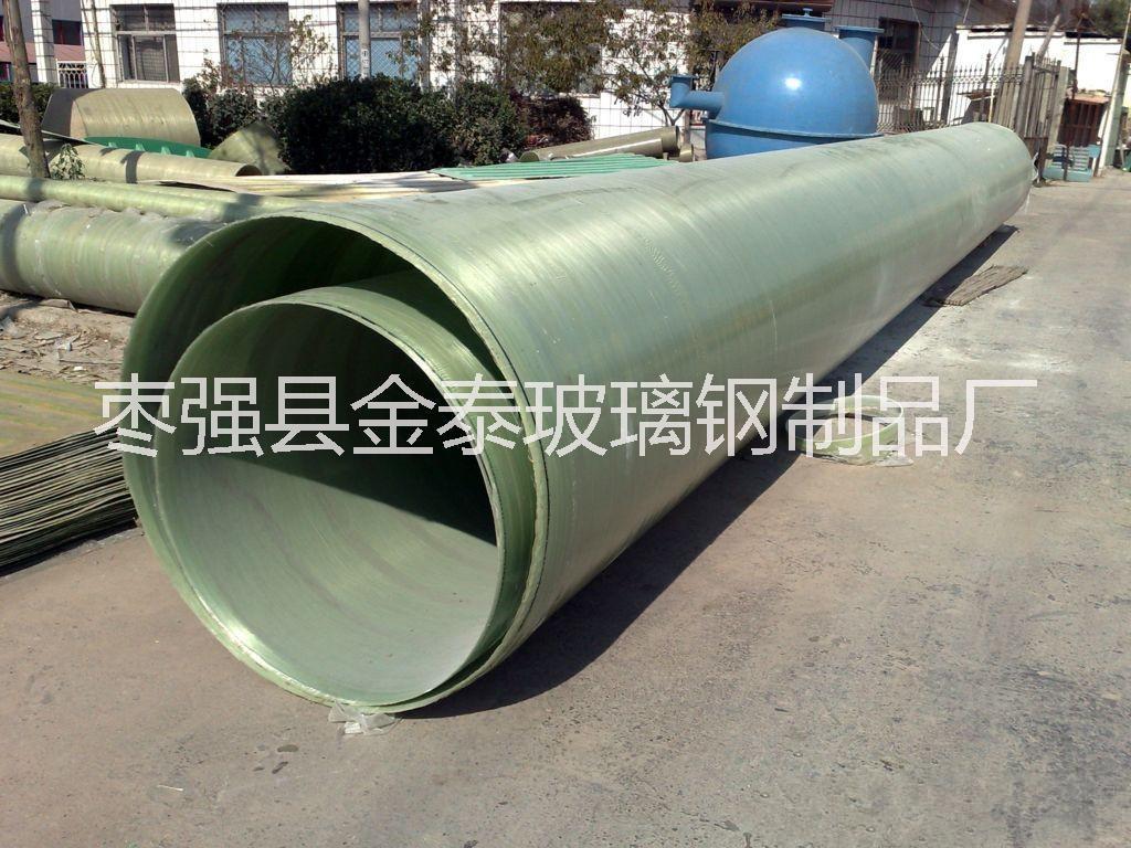 玻璃钢电缆保护管图片/玻璃钢电缆保护管样板图 (4)