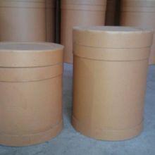 供应克拉玛依市纸板桶,优质牛皮纸纸板桶,高强度化工涂料专用,厂家直销