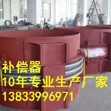 供应用于的旋转套筒补偿器DN400PN2.5MPA轴向内压式波纹补偿器 直流无推力补偿器厂家批发