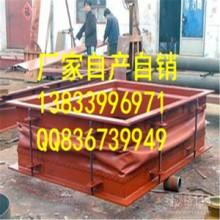 矩形补偿器2000*1500 批发矩形补偿器 焊接式波纹补偿器厂家图片