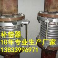 波纹管补偿器价格图片