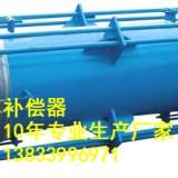 供应用于的通用型波纹补偿器DN50PN10MPA高压轴向内压波纹补偿器 四氟补偿器厂家