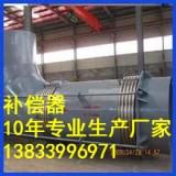 供应用于电厂供热的曲管压力平衡补偿器DN1000PN1.6 高温轴向型波纹补偿器 轴向外压补偿器批发