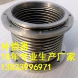 供应用于热力的补偿器厂家 DN15PN1.0轴向内压式膨胀节 波纹管补偿器生产厂家
