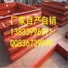 矩形非金属补偿器DN1800图片