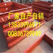 供应用于烟风道的非金属补偿器厂家 圆形非金属补偿器 矩形补偿器价格批发