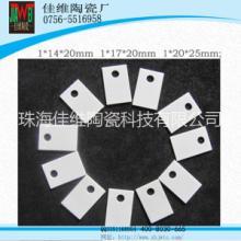 供应96%绝缘氧化铝陶瓷基片陶瓷基板