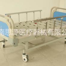 供应医用病床 医用护理床 医疗床 abs床头条型冲孔面单摇床(带铝合金护栏和轮)SC32