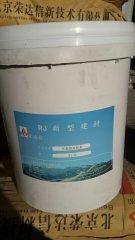 聚合物砂浆 RJ 聚合物砂浆